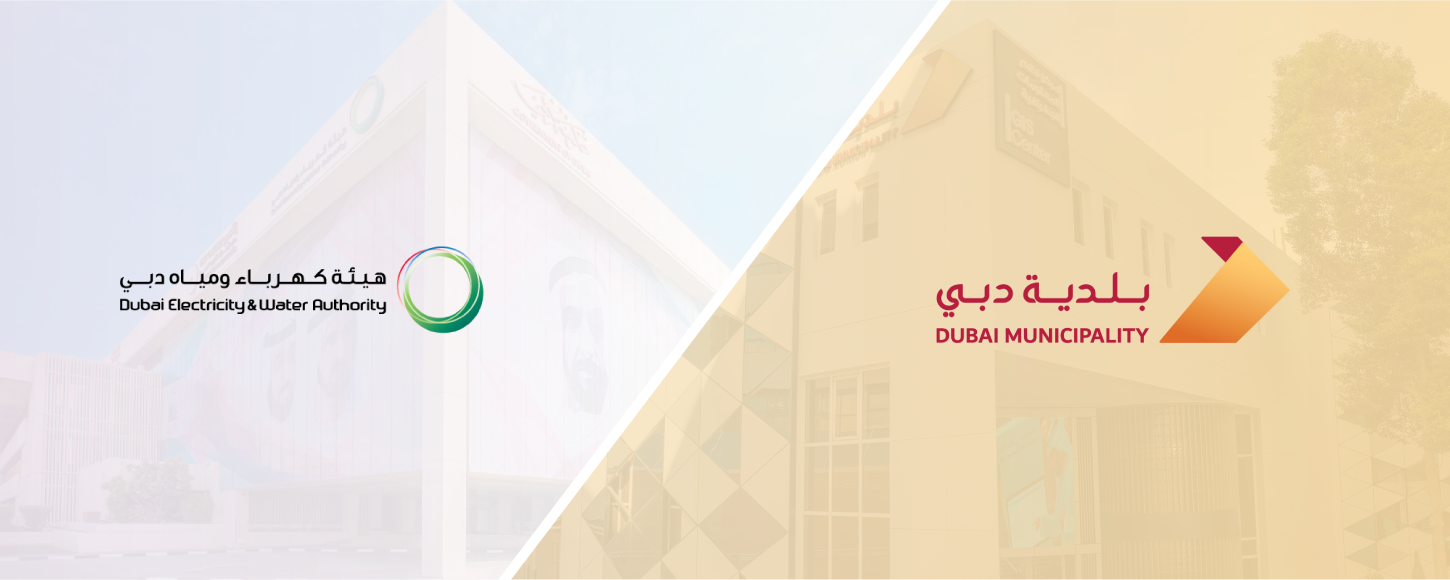 MoU with DEWA March 2021