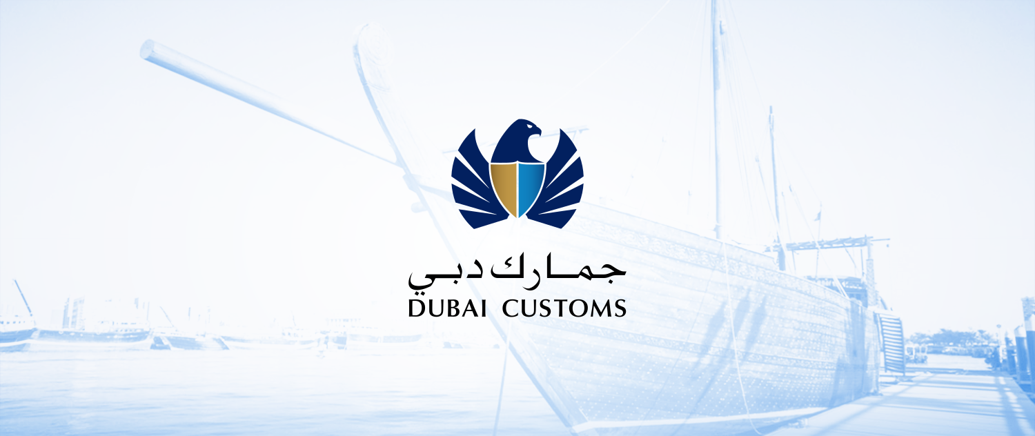 GIS Center's employees visited Dubai Customs March 2021